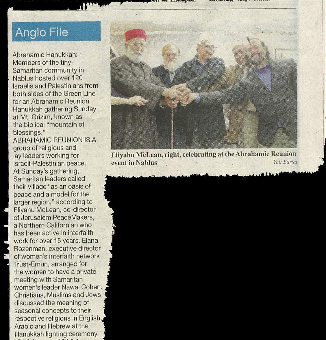 Haaretz Hanukah 2014 Article